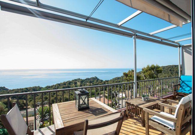 Villa en Blanes - Villa Marina